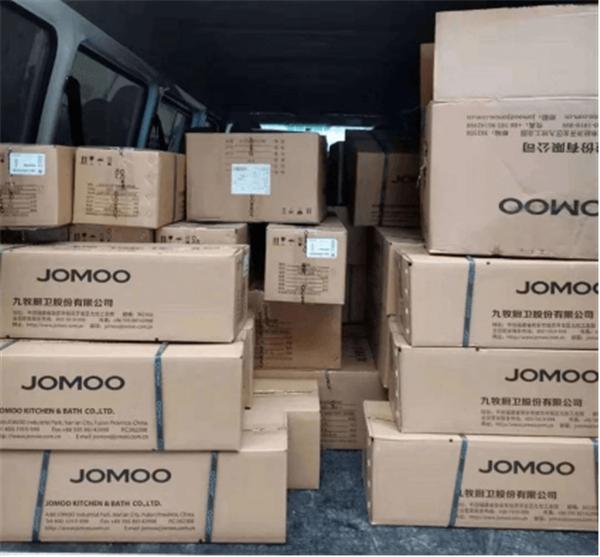 責任與擔當接力!九牧第三批捐贈物資抵達武漢雷神山醫院851.png