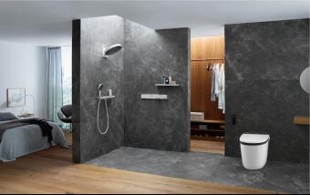 【新闻稿】汉斯格雅获6项2020 iF设计奖:RainTunes智能淋浴系统摘得金奖1126.png