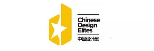 7-中国设计星LOGO.jpg