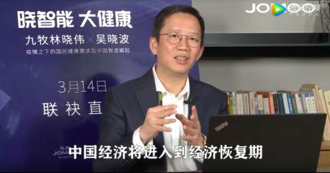 """再创行业神话!""""双晓""""首次跨界直播,为民族卫浴发展探路 192.png"""