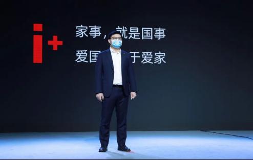 """再创行业神话!""""双晓""""首次跨界直播,为民族卫浴发展探路 1001.png"""