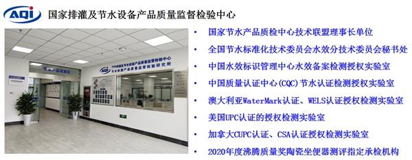 国家排灌及节水设备产品质量监督检验中心.jpg