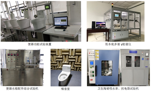 陶瓷坐便器测评主要检测设备.jpg