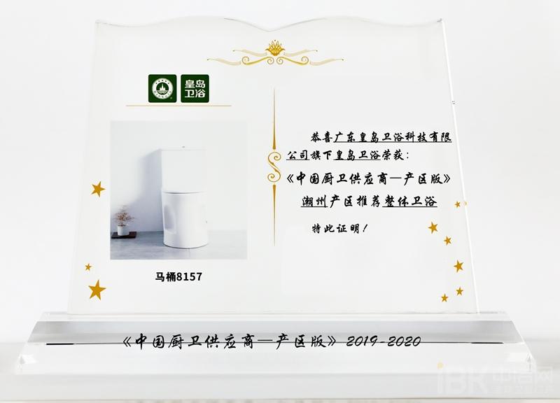 皇岛_副本.jpg