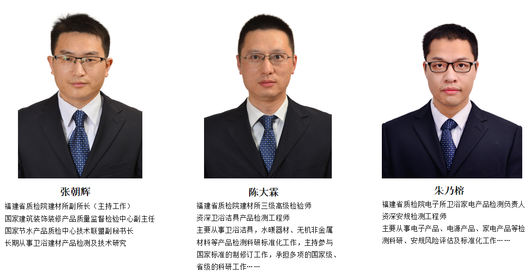 福建省质检院图片.png