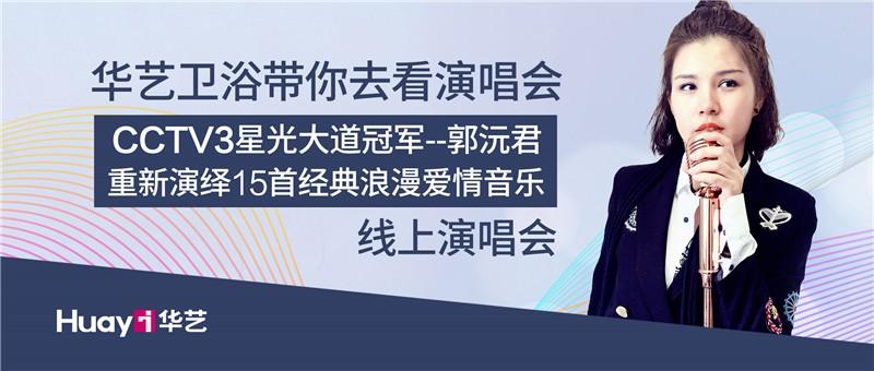 微信推广封面.jpg