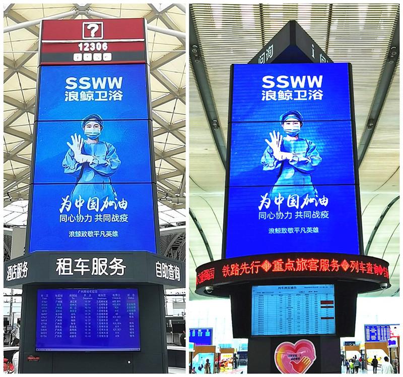 广州站(左)、深圳站(右).jpg