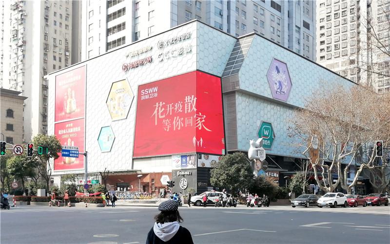 珠江路新世界百货 东北.jpg