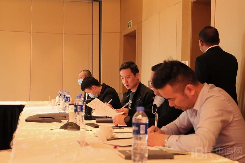 16.联盟成员签署联盟合作协议2.jpg