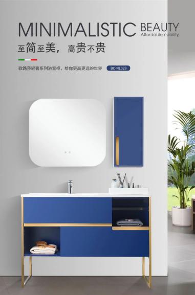 20200522 欧路莎卫浴:卫生间走心的几件好物,盘它就对了582.png