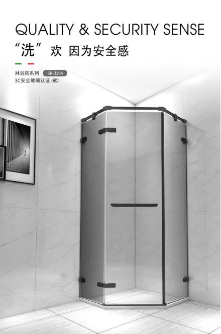 20200522 欧路莎卫浴:卫生间走心的几件好物,盘它就对了898.png