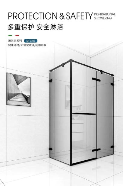 20200522 欧路莎卫浴:卫生间走心的几件好物,盘它就对了993.png
