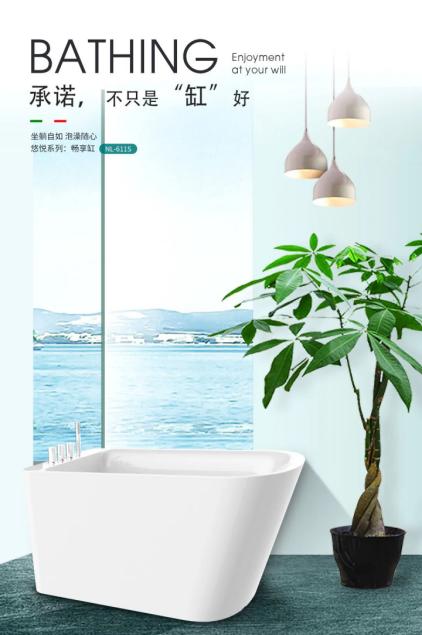 20200522 欧路莎卫浴:卫生间走心的几件好物,盘它就对了1090.png