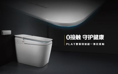 新闻稿_以不断提升的标准定义洁净卫浴新体验_Final1202.png
