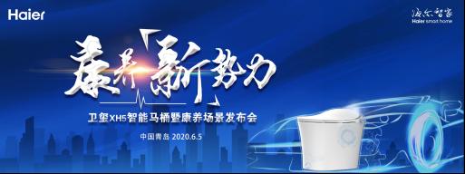 6月5日卫玺线上发布会预热稿-0528234.png