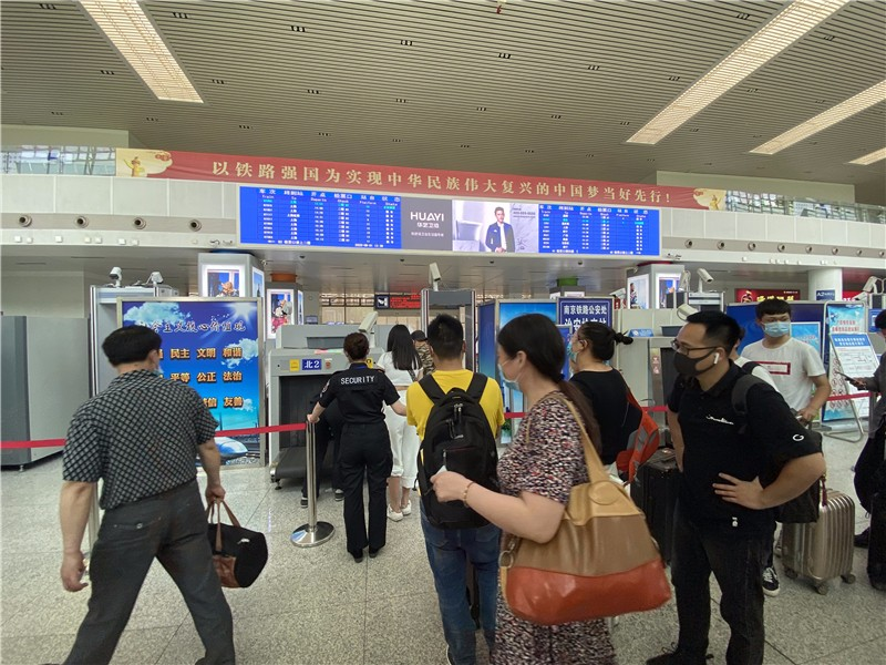 选图1(南京站).jpg