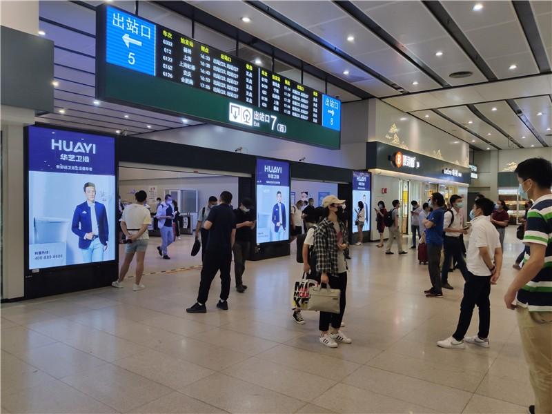 选图1(北京南).jpg