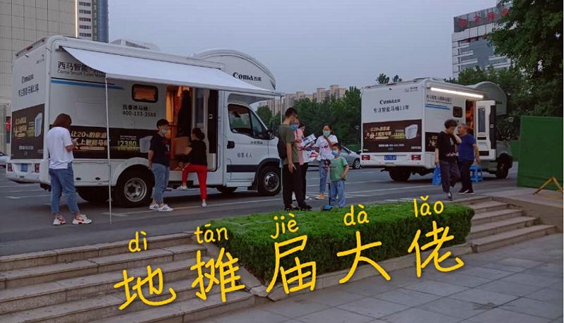 微信图片_20200606145259.png
