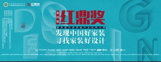 帝王-红鼎奖通稿 (3)372.png