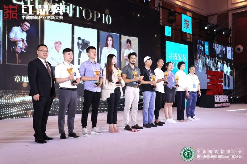 箭牌家居集团副总经理卢金辉(左一)上台颁奖.jpg