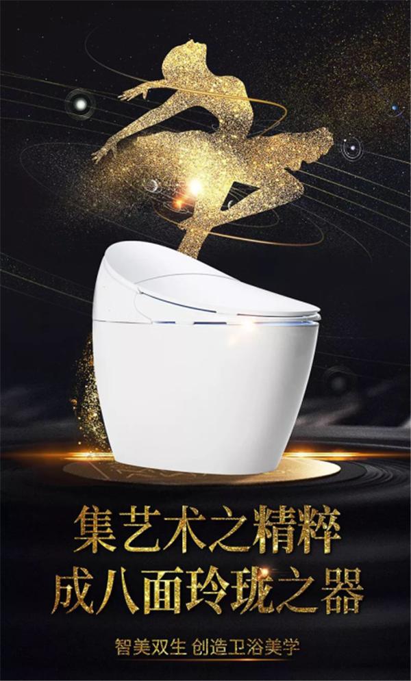 """20200617冠军品质 中国女排徐云丽""""打卡""""欧路莎专卖店339.png"""