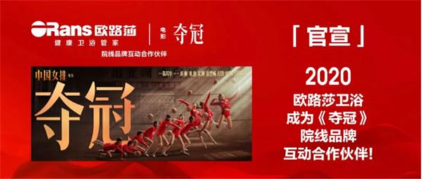 """20200617冠军品质 中国女排徐云丽""""打卡""""欧路莎专卖店587.png"""