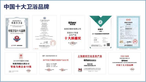 """20200617冠军品质 中国女排徐云丽""""打卡""""欧路莎专卖店933.png"""