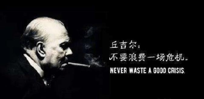 不要浪费任何一场危机!北京疫情下的代理商!490.png