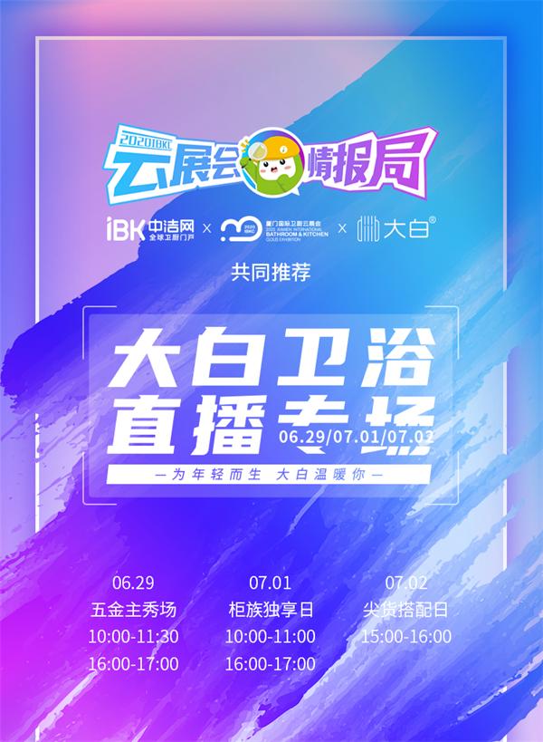 微信图片_20200625112944_看图王.png