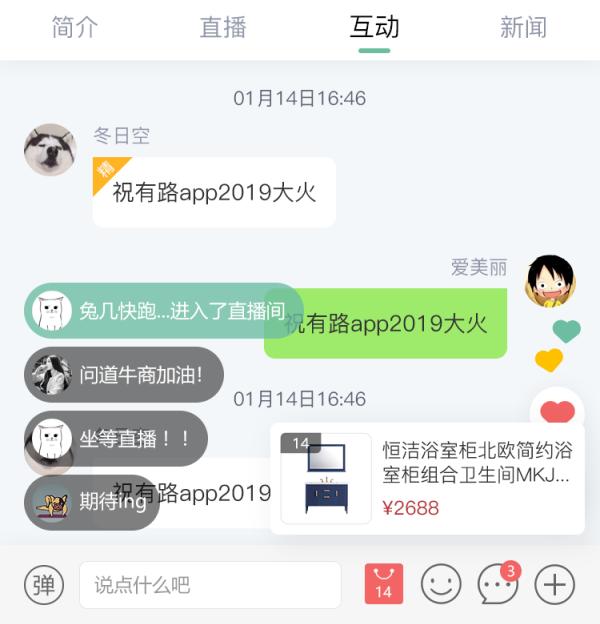 03-0 直播详情页-弹窗显示商品_看图王.png