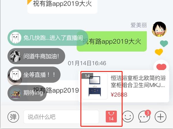 cd3543832c9a41cc111777a3137eef2_看图王.png