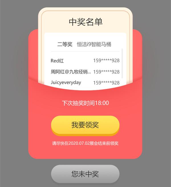 8_看图王.png
