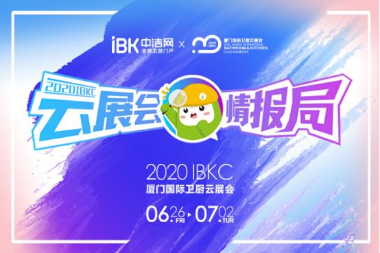 KBC情报局配图.png