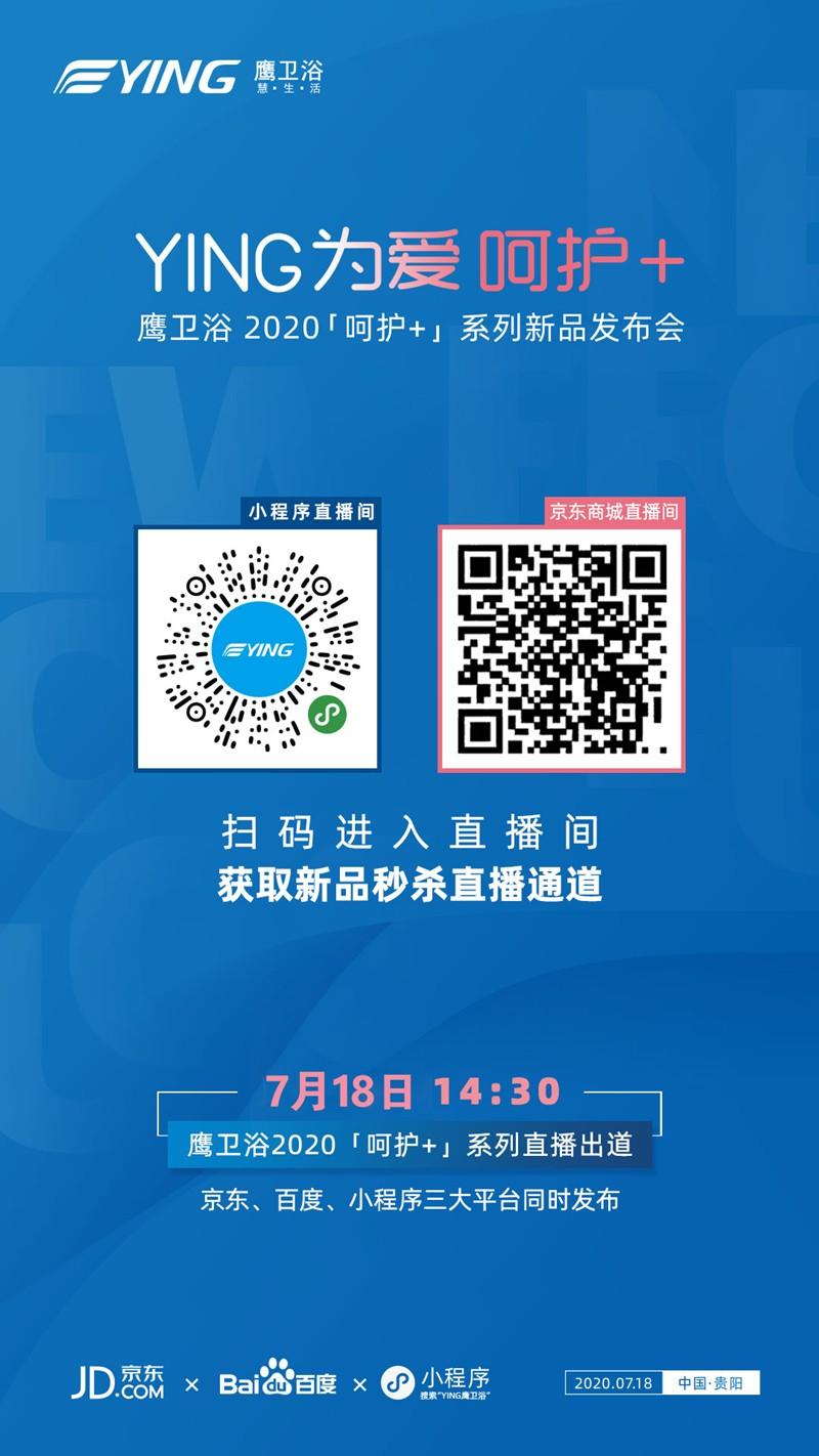 微信图片_20200716104316_副本.jpg