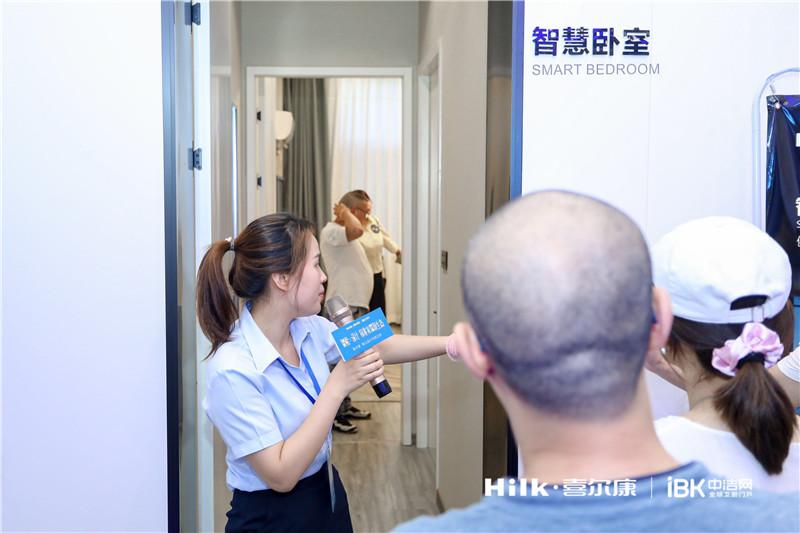 微信图片_20200805094907_副本.jpg