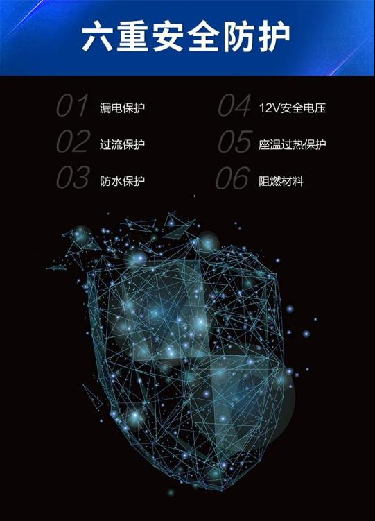 """20200805大叔+暖男 欧路莎IT-320才是马桶界四项全能的真""""男神""""1487.png"""