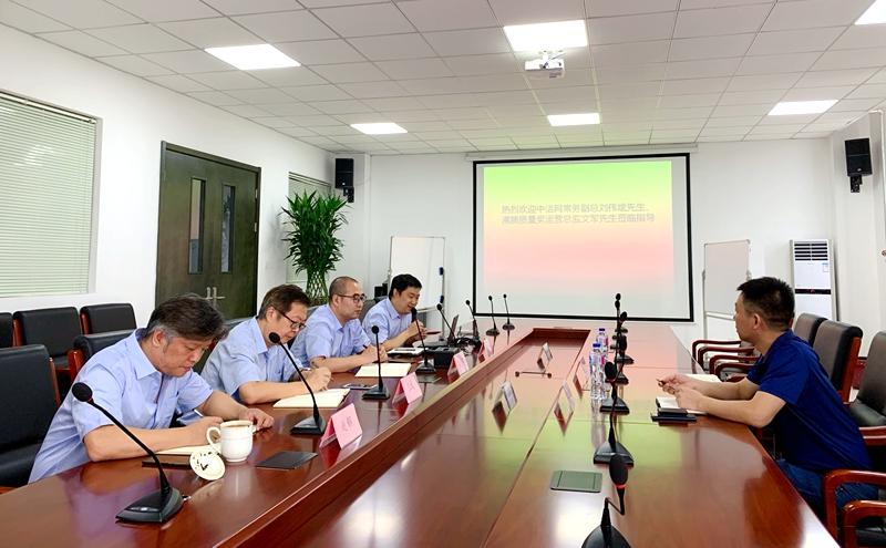 中洁网常务副总刘伟斌访问国家节水器具产品质量监督检验中心2.jpg