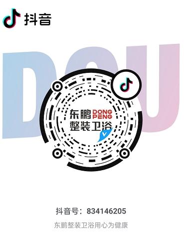 微信图片_20200814174035_副本.jpg