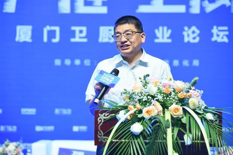 厦门市工业和信息化局副局长邓建华致辞.JPG
