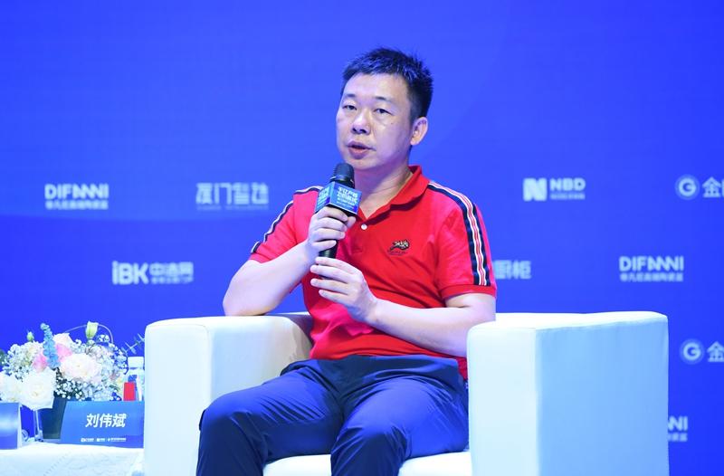 中洁网常务副总刘伟斌.jpg
