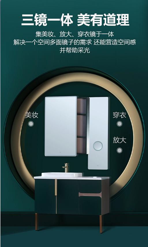 帝王洁具水月浴室柜.png