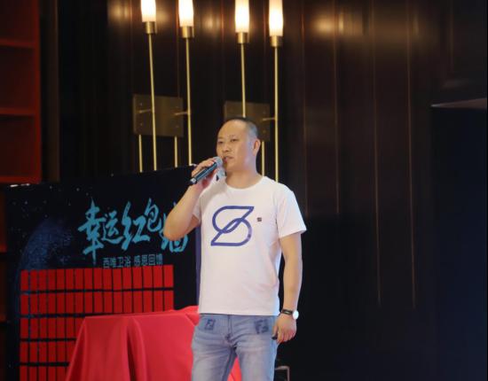 """2020年新品实力出圈!谈谈西唯卫浴吴海兵的""""华为情怀"""" 2020.8.20474.png"""