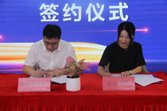 20200824欧路莎卫浴冠名高铁专列 中国速度助力品牌提速69.png