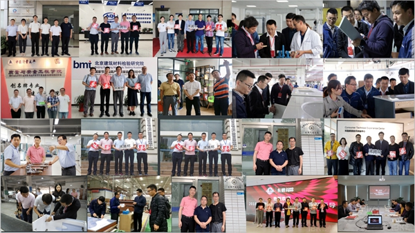 9 沸腾质量奖受到各界广泛关注.jpg