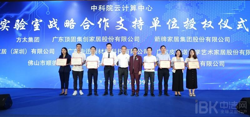 2 企业代表合影1_看图王.jpg