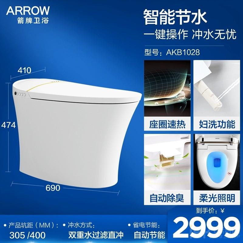 AKB1028- 产品直播KT版- 50x50cm;80dpi(1张).jpg