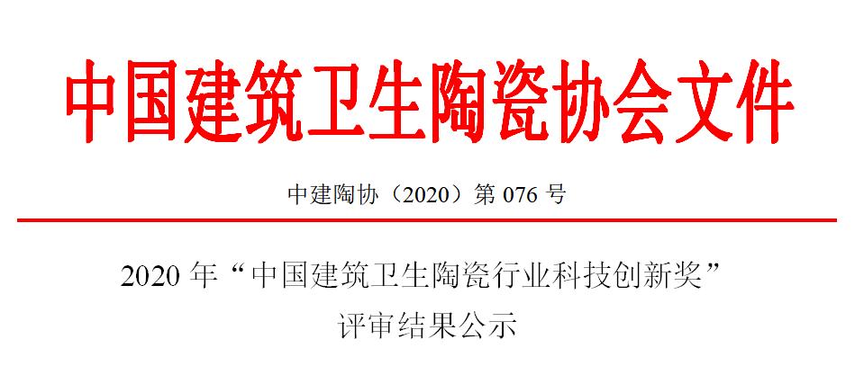 QQ图片20201022153325.png