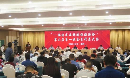 """重磅!航标卫浴荣登2020中国品牌价值评价""""创新品牌""""榜268.png"""