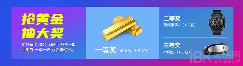 浪鲸26周年庆奖品-RGB.jpg
