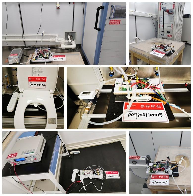 2020沸腾质量奖智能坐便器加热器测评检测过程.jpg